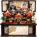 【雛人形 送料無料】久月作 「よろこび雛」 収納式 三段飾り《S-29244》