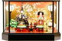 【雛人形 送料無料】久月作 「よろこび雛」二人親王 ケース飾...