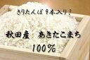 国産はちみつ アカシア 180g【 秋田 小松養蜂場 非加熱 100%自家 採蜜のハチミツ アカシア 蜂蜜 ギフト 】