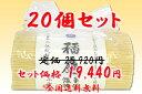 【送料無料】京家 稲庭うどん 徳用1kg×20個セット《切り落とし・訳あり・乾麺》KY-1kgx20