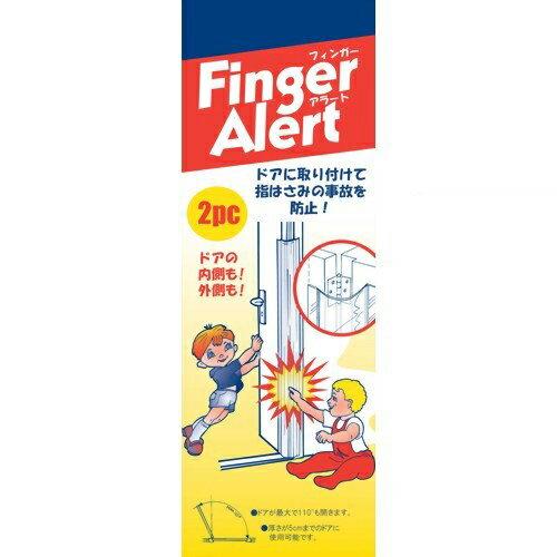 【送料無料】【送料無料】フィンガーアラート プロ 405fa L=1800mm [代引不可]