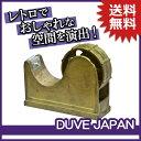 【送料無料】[欧風金物]テープディスペンサー (L) テープカッター台・セロハンテープ台[ST115HP] ゴールド【DUVE ドゥーブ】