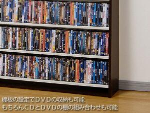 ������������ǥ�CD��å�/DVD��å���Ǽ���:CD����963�硢DVD����432�碨����Կ����Բ�[TCS590W]�ۥ磻��