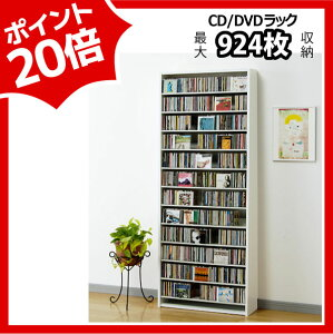 ��������CD��å�/DVD��å�CD����924���Ǽ������Կ����Բ�[CS924-W]�ۥ磻��