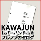 KAWAJUN ���兩��� ��С��ϥ�ɥ롦�ץ�Υ� �����? �ڡ�1��