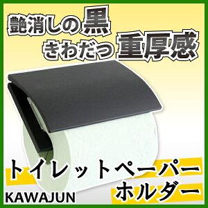 KAWAJUN���兩���ȥ���åȥڡ��ѡ��ۥ����[SC-473-XK]