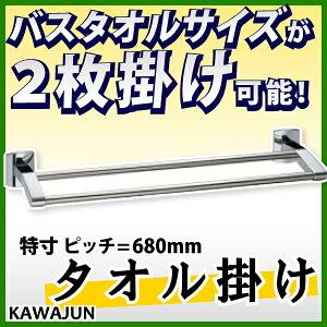 KAWAJUN���兩���������ˡ�б��ʥ�����ݤ�[SA-142-XC-OS2]601mm��680mm