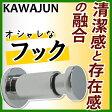 【あす楽】【即納】【在庫あり】KAWAJUN カワジュンフック[SA-505-XC] sa505xc