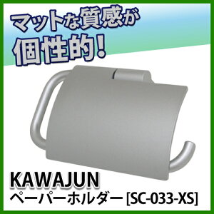 KAWAJUN���兩���ȥ���åȥڡ��ѡ��ۥ����[SC-033-XS]