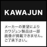 【在庫あり】【即納】【送料無料】【在庫あり】【即納】KAWAJUN カワジュンキッチンハンガーポールセット L=600[KC-01S-1C] kc01s1c