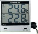 デジタル温度計 F 最高・最低 室内・室外 H108×W102×D20mm 152g