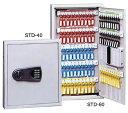 TANNER STDテンキー式キーボックス STD-40 W420×H450 アイボリー
