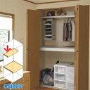 DAIKEN(大建工業) ハピア 押入枕棚板セット3尺間口セット(尺モジュール)※枕棚板セットに押入棚板は含まれておりません。