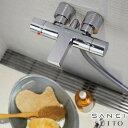 三栄水栓[SANEI] sutto バスルーム用 壁付サーモシャワー混合栓SK1831-13