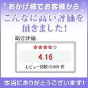 【ポイント10倍★】Grace&Lucere BBアイラッシュ(ま...
