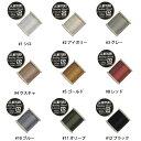 MIYUKI ビーズステッチ糸 #40(0.2×50m巻き)【ネコポス不可】