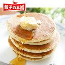 ふわもちミニパンケーキ 8枚入り[餃子の王国]