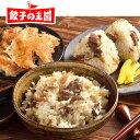 【期間限定特別価格】鶏飯の素 200g 炊きたてご飯にまぜる...