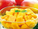 完熟マンゴーを急速冷凍、食べたい時にトロピカルフルーツカットマンゴー(1kg)