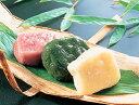 [餃子の王国]【いきなり団子】白・よもぎ・紫イモ、3つの味が楽しめるサツマイモのお