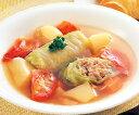 【ロールキャベツ 4個入】国産やわらかキャベツ使用!付属の和風スープで煮込むだけ