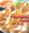 純粋 黒豚生餃子 30個鹿児島・宮崎産黒豚(バークシャー種)100%使用肉の旨みが違う「黒豚生餃子」【0726突破10】