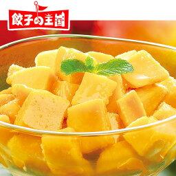 【冷凍 マンゴー 1kg】面倒な皮むき不要!カット済 「生」のマンゴーをひと口サイズにカットしてそのまま急速冷凍しました フルーツ[<strong>餃子</strong>の王国]
