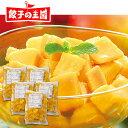 【送料無料】冷凍 カットマンゴー 5kg 大量!食べたい時に...