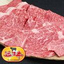 【送料無料】【牛肉 焼肉】 近江牛 ロース 焼肉用800g 4?5人前【通販限定】【近江牛は松坂牛・