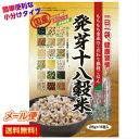 お米と炊くだけ 発芽十八穀米 25gx15包(国産 雑穀米 ...
