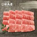 食品 - 定額ギフト 近江牛 あみ焼き(約4〜5人前)ロース