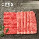 定額ギフト 近江牛 すき焼き(約4〜5人前)ロース モモ バラ