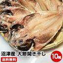 〈食品総合ランキング 1位 獲得〉≪風呂敷 対応可≫ 極旨!...
