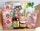ギフトに喜ばれています 【送料無料】 大浦屋オリジナル!八戸名物「せんべい汁」セット たっぷり4?5