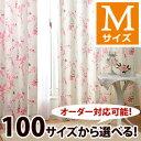 【OUD1598】【100サイズ】形態安定加工付!柄が選べるデザインカーテン Mサイズ【北欧 ナチュラル プリーツ エレ…