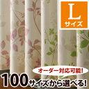 【OUD0323】【100サイズ】綿のような風合いの生地が魅...