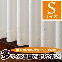 【OUD0882】【100サイズプラス】Sサイズ銀箔プリント...