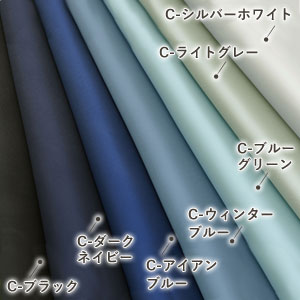 遮光カーテン 1級遮光 防炎 オーダー対応 幅...の紹介画像3