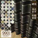 【990サイズプラス】【OUD1599】【代引不可】【メーカー直送】【在庫限り】激安!柄が選べる高級