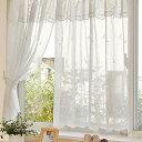 シュガー 小窓カーテン 幅85x丈90cm タッセル付き【小窓 ミニカーテン トイレ 目隠し】