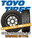 TOYO OPEN COUNTRY トーヨー オープンカントリー 165/60R15 77Q【ハスラー・エブリイ パーツ】