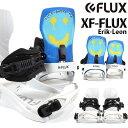 送料無料 FLUX フラックス バインディング XF エックスエフ ホワイト 白 メンズ スノーボード BINDING ビンディング 20%off
