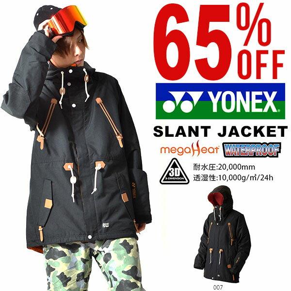 送料無料 スノーボードウェア YONEX ヨネックス メンズ ジャケット SLANT JACKET ジャケット スノーウェア スノーボード スノボ スキー スノー 65%off