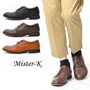 送料無料 現品限り ポストマンブーツ Mister-K MK-11 メンズ レースアップ ドレープ加工 ローカットシューズ カジュアルシューズ ブーツ シューズ 靴 紳士靴