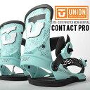 【得割25】送料無料 UNION ユニオン バインディング CONTACT PRO コンタクト プロ 日本正規品 メンズ スノーボード スノボ BINDING ビンディング【得割25】