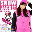 スノーボードウェア レディース ハローキティ コラボ スタジャン風 ジャケット レディース スノボウエア ピンク HELLO KITTY SNOWBOARD