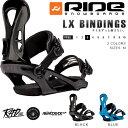 送料無料 RIDE ライド バインディング LX エルエックス メンズ スノーボード BINDING ビンディング エントリーモデル 【得割30】