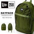 ニューエラ NEW ERA DAYPACK デイパック かばん バックパック リュックサック リュック デイパック メンズ レディース 鞄 カバン バッグ かばん BAG 17L