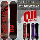 送料無料 スノー ボード 板 011 アーティステック 011 artistic FAT ZERO ファット ゼロ メンズ スノーボード ダブルキャンバー 142 145 【得割30】