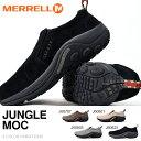 送料無料 メレル MERRELL メンズ JUNGLE MOC ジャングルモック スリップオン スニーカー アウトドアシューズ スリッポン シューズ 靴 M60...